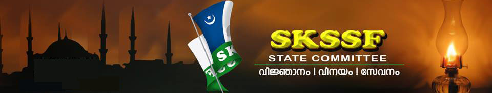 SKSSF State Committee