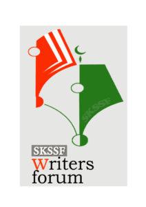 wf logo a3 copy